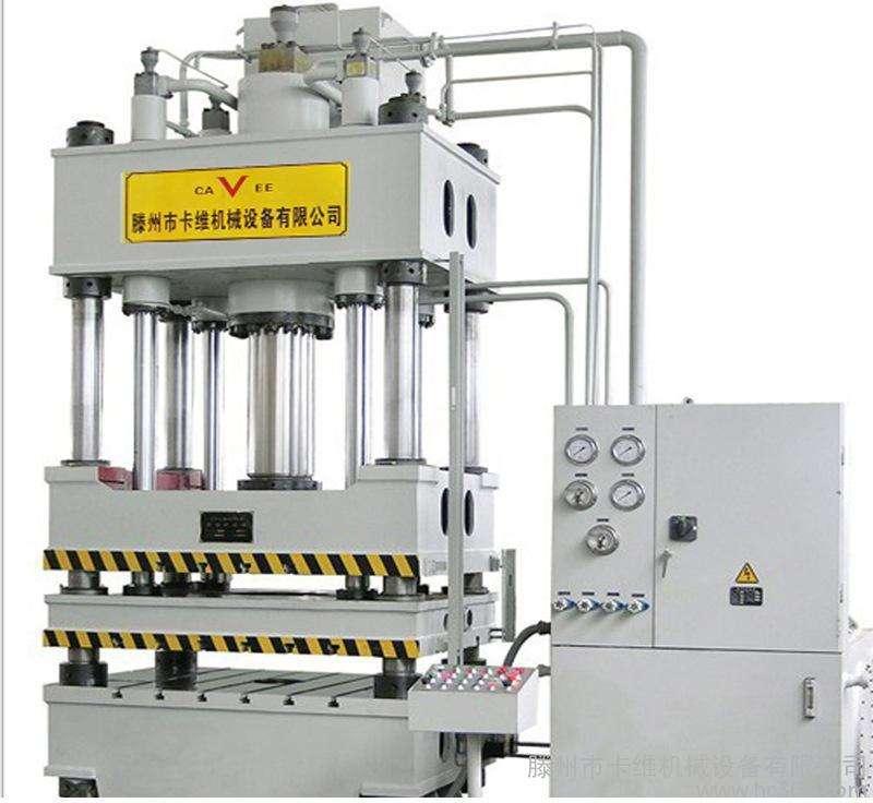 冲压拉延油应用于模具金属拉延成型