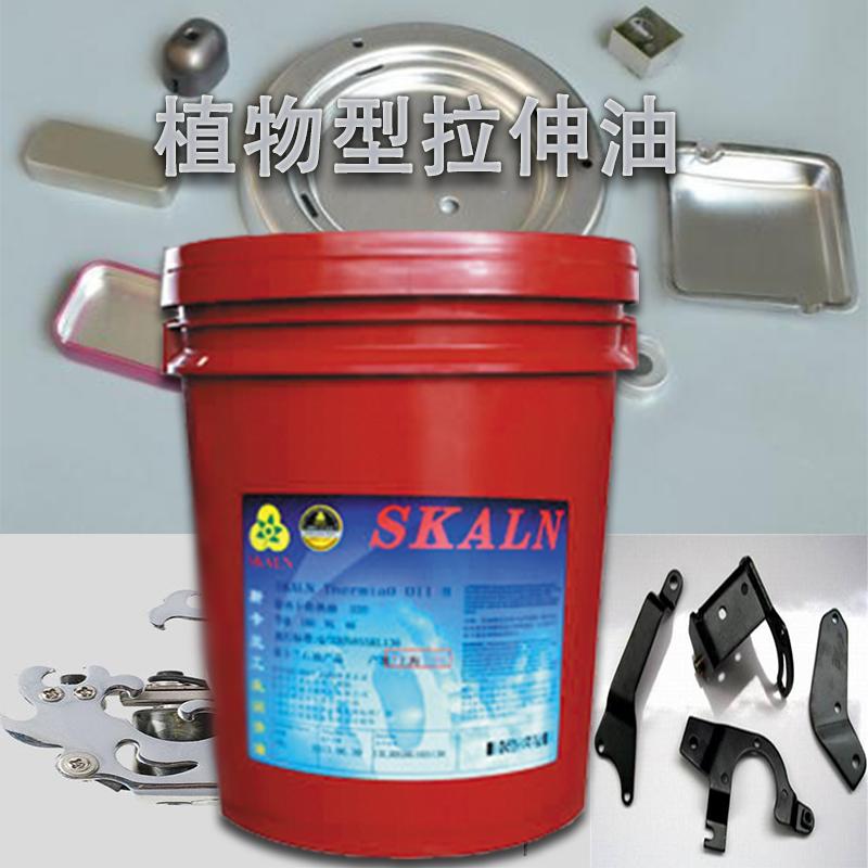 斯卡兰钢锰特植物型冲压拉伸油 易清洗不留油脂